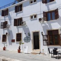 Fotos do Hotel: Kyrenia Reymel Hotel, Kyrenia