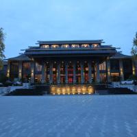 Hotel Pictures: Langzhong Jinyuan Zhangfei International Hotel, Langzhong