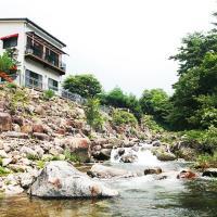 Fotografie hotelů: Byulmoori Pension, Danyang