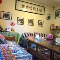 Hotel Pictures: Yingxiang Guesthouse Lhasa, Lhasa