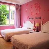 Hotel Pictures: Dove Flower Holiday Hostel, Emeishan