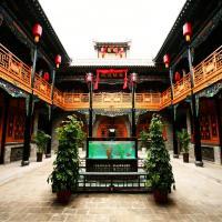 Zdjęcia hotelu: Hong Changyu Yododo Inn, Pingyao