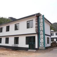 Hotel Pictures: Yijie Hotel Xinglong Taoyuan Siji Branch, Chengde
