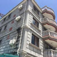 Hotelbilleder: Zhujiajian Nansha South Jinjiang Hotel, Zhoushan