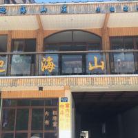 Hotelbilleder: Zhujiajian mountain villa sea side, Zhoushan