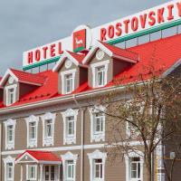 Hotelfoto's: Hotel Rostovsky, Rostov aan de Don