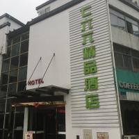 Zdjęcia hotelu: 766 hotel, Huangshan Scenic Area