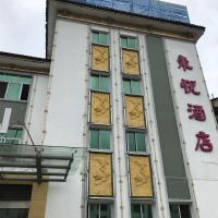 Zdjęcia hotelu: Dongyue Hotel, Huangshan Scenic Area