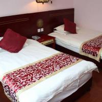 Zdjęcia hotelu: Wangxiushan Hotel, Huangshan Scenic Area