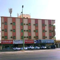 Fotos de l'hotel: Al Jawhara, Yanbu