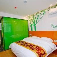 Zdjęcia hotelu: Vatica Anhui Hefei Maanshan Road Lvdiyinghai Zhugang Metro Hotel, Hefei