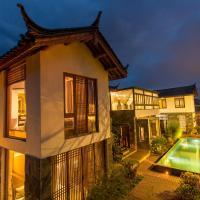 Hotel Pictures: Sunflower Inn, Lijiang