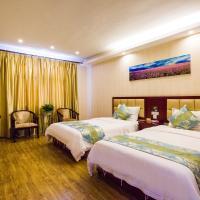 Hotel Pictures: Zhangjiajie Dong Yu Lou Hotel, Zhangjiajie
