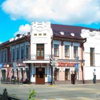 Fotografie hotelů: Don Kikhot Hotel, Kazaň