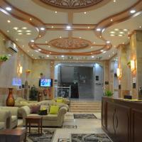 Fotos de l'hotel: Waseem Alseyaha Furnitured Units, Yanbu