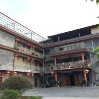 Zdjęcia hotelu: Top of the coulds Hotel, Yangshuo