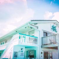 Zdjęcia hotelu: The BoatHouse, Marco Island