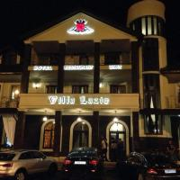 Фотографии отеля: Hotel Villa Lazio, Пятигорск