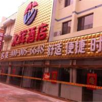 Foto Hotel: Tianjin Yong Hui Hotel, Tianjin
