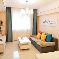 Fotos del hotel: Tianjin Aoste Luxury Service Apartment, Tianjin
