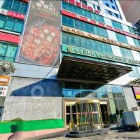 Fotos del hotel: Tianjin Jiu Jia Mansion, Tianjin