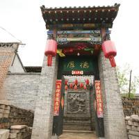 Zdjęcia hotelu: Xuanrui Inn Pingyao, Pingyao