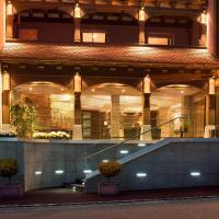 Hotel Pictures: Logis Hotel Le Parc, Saint-Hippolyte