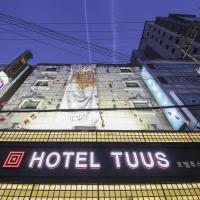 Zdjęcia hotelu: Hotel Tuus, Anyang