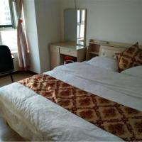 Hotel Pictures: Harbin Love Apartment, Harbin