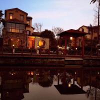 Hotel Pictures: Qingchengshanxia Deluxe Hot Spring Villa, Dujiangyan