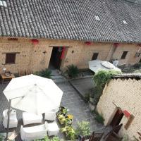 Zdjęcia hotelu: Memory Xiatang Guest House, Yangshuo