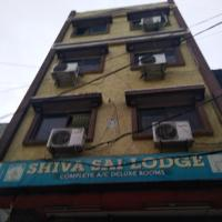 Hotel Pictures: Shiva Sai Lodge, Hyderabad