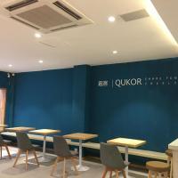 Hotel Pictures: Qukor Apartment Haiya Binfencheng, Shenzhen