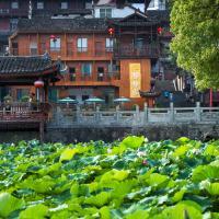 Hotel Pictures: 372 Jingjing Home, Yongshun