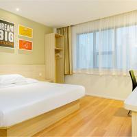 Φωτογραφίες: Hanting Hotel Bozhou Mengcheng, Zhuangzhou