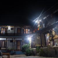 Hotellbilder: Ashish Aama Homestay, Pokhara