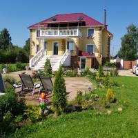 Zdjęcia hotelu: Chigirinskoe predmestie, Chechevichi