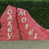Hotellikuvia: Oakey Motel, Oakey