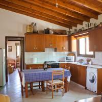 Fotos del hotel: Olive land, Episkopi Pafou