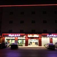 Fotos de l'hotel: Nojoom Al Diyar Furnished Units, Riad