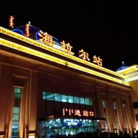 Hotel Pictures: Yixin Family Homestay, Hulunbuir