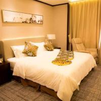 Hotelbilder: Days Inn Hotel Wuhu Anqi, Wuhu