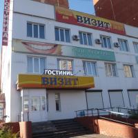 Hotelfoto's: Hotel Vizit, Novosibirsk