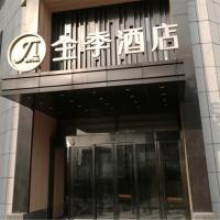 Foto Hotel: JI Hotel Tianjin Huayuan, Tianjin