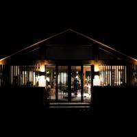 Hotel Pictures: Fuzhi Villa, Shaoxing
