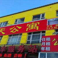 Hotelfoto's: Beijing Feitian Apartment, Shunyi
