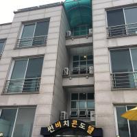 Fotografie hotelů: Sun Beach Motel, Yangyang