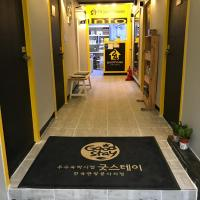 Hotel Pictures: 24 Guesthouse Jongno Tower, Seoul