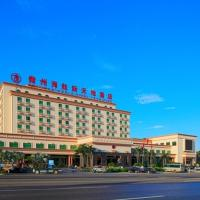 Hotel Pictures: HNA New World Hotel Danzhou, Danzhou
