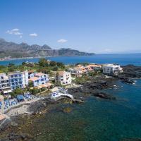 Hotelfoto's: Hotel Nike, Giardini Naxos